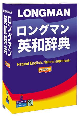 english longman essay