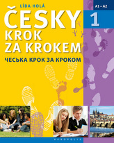 Česky krok za krokem 1 (Učebnice + klíč + 2 CD)