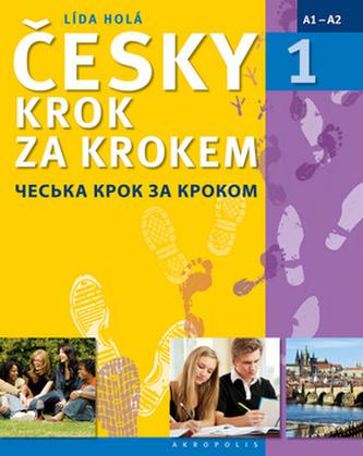 Česky krok za krokem 1 (Učebnice + klíč + 2 CD) - Lída Holá