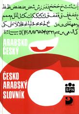 Arabsko-český a česko-arabský slovník