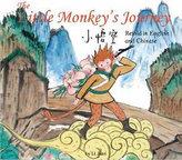 The Little Monkey King´s Journey
