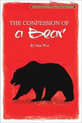 The Confession of a Bear