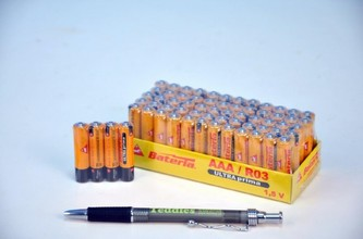 Baterie Ultra Prima R03/AAA 1,5V 4ks ve folii 15ks v boxu zinkochloridové
