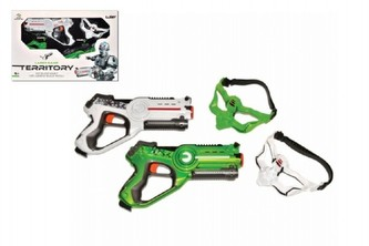 Territory laser game - double set (2 pistole, 2 masky) plast na baterie v krabici 58x38x9cm