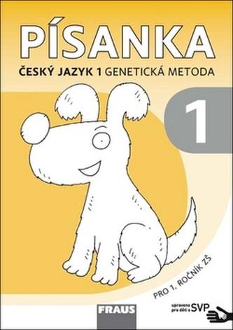Písanka 1/1 Český jazyk 1 Genetická metoda - Karla Černá; Jiří Havel; Martina Grycová