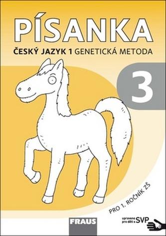 Písanka 1/3 Český jazyk 1 Genetická metoda - Karla Černá; Jiří Havel; Martina Grycová