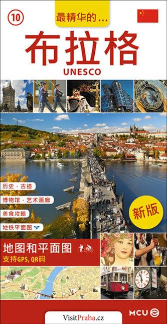 Praha - kapesní průvodce/čínsky - Eliášek Jan