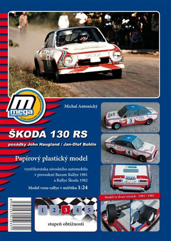 Škoda 130 RS/papírový model - Antonický Michal