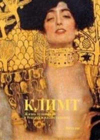 Klimt (ruská verze) - Harald Salfellner