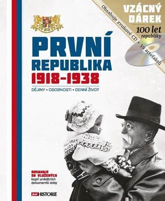 První republika 1918-1938 (nové upravené vydání) - kolektiv