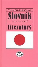 Slovník japonské literatury