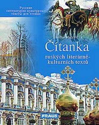 Čítanka ruských literárně - kulturních textů - neuveden