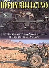Dělostřelectvo