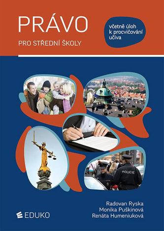 Právo pro střední školy (6. doplněné vydání) - Radovan Ryska