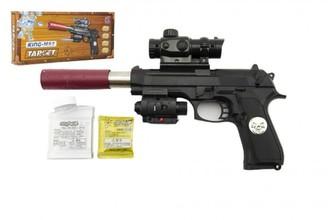 Teddies - Pistole kov/plast na vodní kuličky + náboje 5-7mm v krabici 33x15x4cm