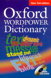 Oxford Wordpower Dictionary + CD ROM