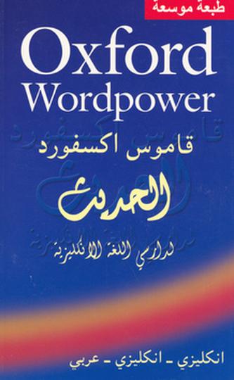 Oxford Wordpower Arabic