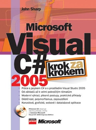 Microsoft Visual C# 2005 + CD ROM