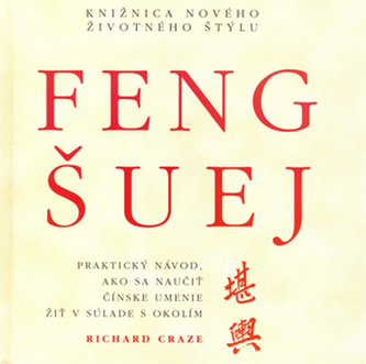Feng šuej