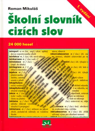 Školní slovník cizích slov