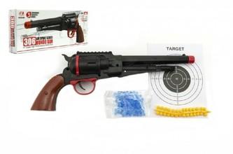 Pistole na měkké a vodní kuličky o průměru 6mm v krabici 33x14x5cm