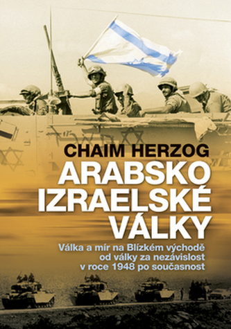 Arabsko Izraelské války