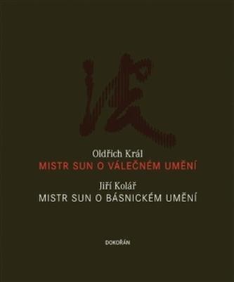 Mistr Sun o válečném umění Mistr Sun o básnickém umění