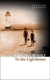To the Lighthouse. Zum Leuchtturm, englische Ausgabe