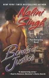 Bonds of Justice. Fesseln der Erinnerung, englische Ausgabe