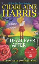 Dead Ever After. Vampirmelodie, englische Ausgabe