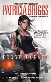Frost Burned. Tanz der Wölfe, englische Ausgabe