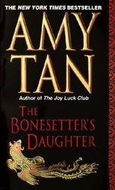The Bonesetter's Daughter. Das Tuschezeichen, englische Ausgabe