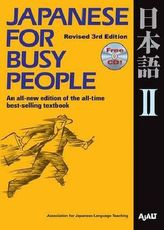 Japanese for Busy People, Kana Version, w. Audio-CD. Vol.2
