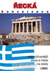 Řecká konverzace