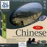 Chinese, 3 CD-ROMs w. Headset