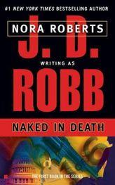 Naked in Death. Rendezvous mit einem Mörder, englische Ausgabe