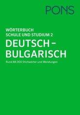 PONS Wörterbuch Schule und Studium Deutsch-Bulgarisch. Tl.2