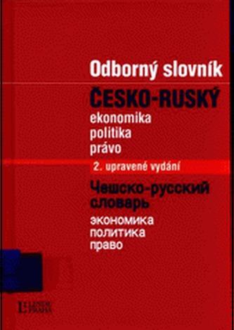 Odborný slovník česko-ruský