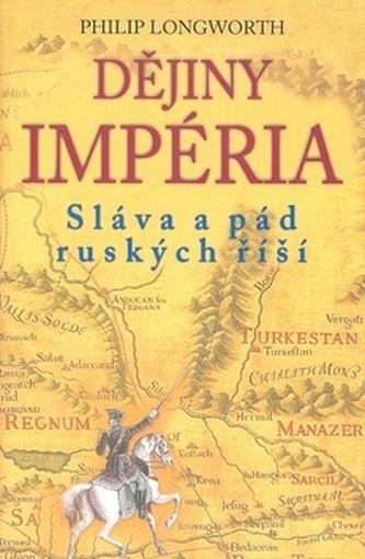 Dějiny impéria