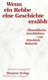 Carl Zuckmayer 'Der Hauptmann von Köpenick'