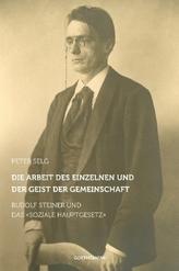 Schrägkabelbrücken, m. DVD
