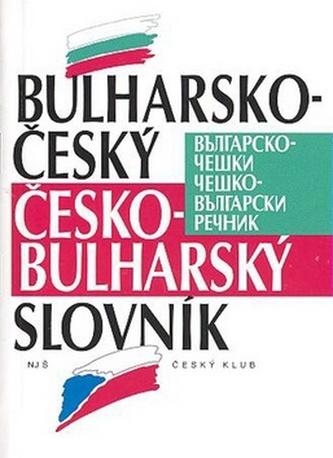 Bulharsko-český česko-bulharský slovník - Kryštof Uchytil