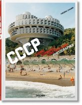 Cosmic Communist Constructions Photographed (CCCP)