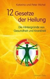 Der Koran, 1 MP3-DVD