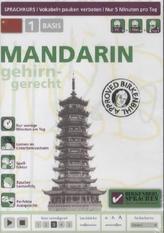 Mandarin gehirn-gerecht, 1 Basis, CD-ROM