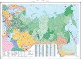 Stiefel Wandkarte Großformat Russland und osteuropäische Staaten, englische Ausgabe, mit Metallstäben