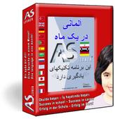 Deutsch in einem Monat für Perser, CD-ROM