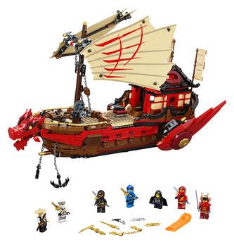 LEGO Ninjago 71705 Odměna osudu