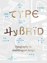 Type Hybrid
