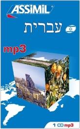 ASSiMiL Hebrew, 1 MP3-CD zum Lehrbuch